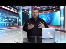 Опасность мессианских церквей