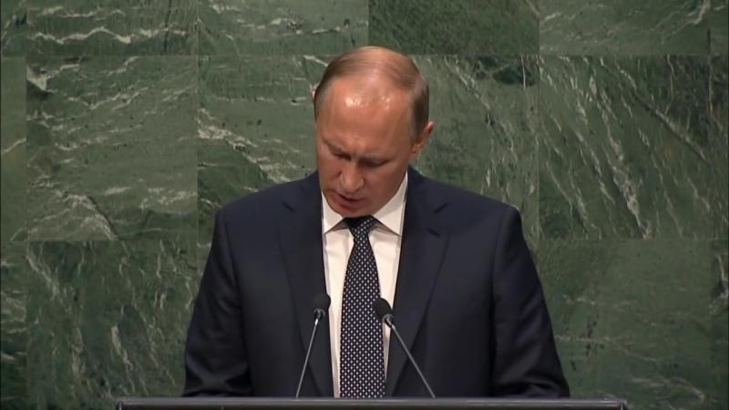 Выступление Путина на 70-й сессии Генеральной Ассамблеи ООН (28.09.2015)