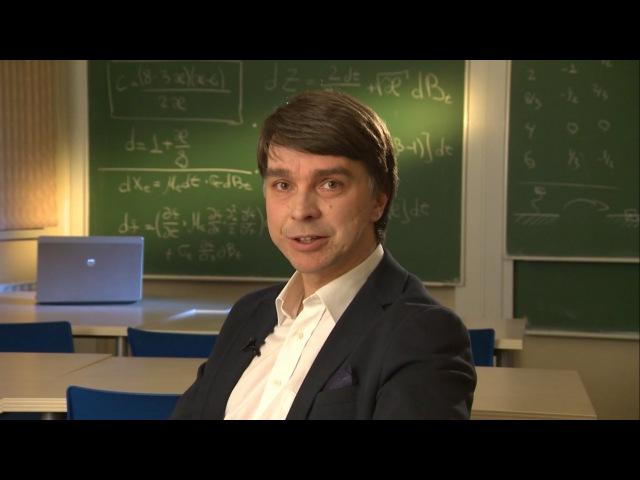 Образовательная программа Математика Николай Вавилов Это лучшая программа в области математики