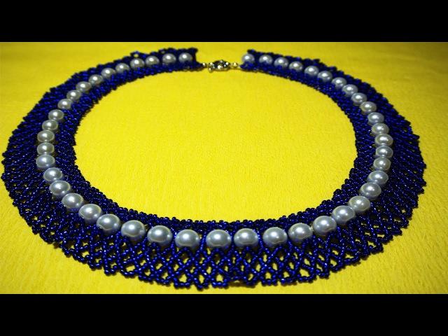 Красивое колье из бисера и бусинок Жемчуженка DIY bead necklace