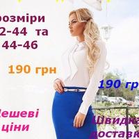 Людмила Αбрамова