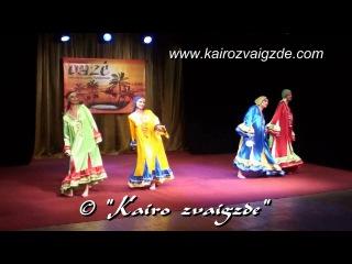 "Nubian (Nuba) dance (2). Dance school ""Kairo zvaigzde"""