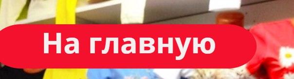 magfutbolok.ru/