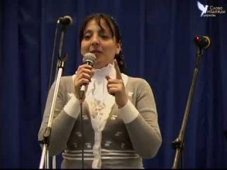 Testimony the gypsy - Свидетельство цыганки #6