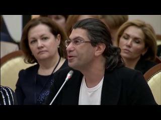 Николай Цискаридзе на пленарном заседании ПМОФ  март 2017