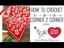 How to Crochet Half Double Crochet Corner to Corner Rectangle