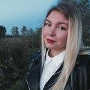 Личный фотоальбом Дарьи Ведерниковой