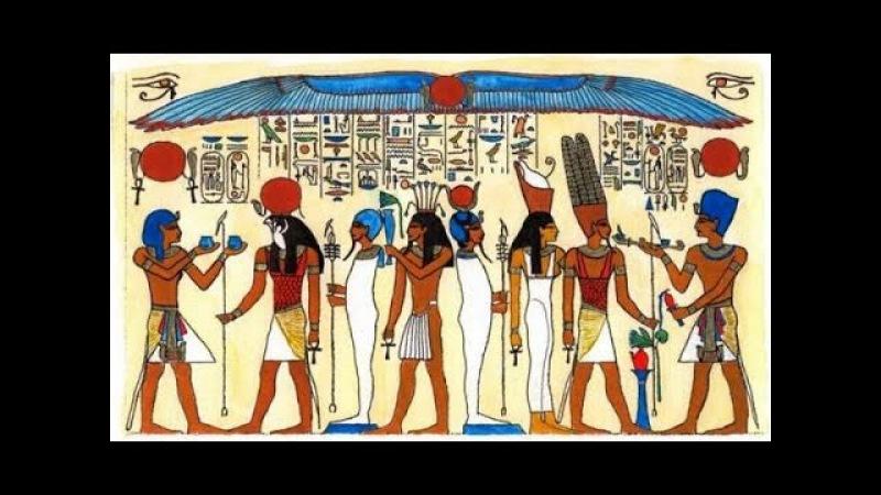 Боги древнего Египта The Gods of ancient Egypt история мифология