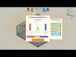 Game dev tycoon - русский цикл. 6 серия.