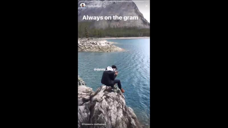 17 мая 2017 scottcbakken instagramstores