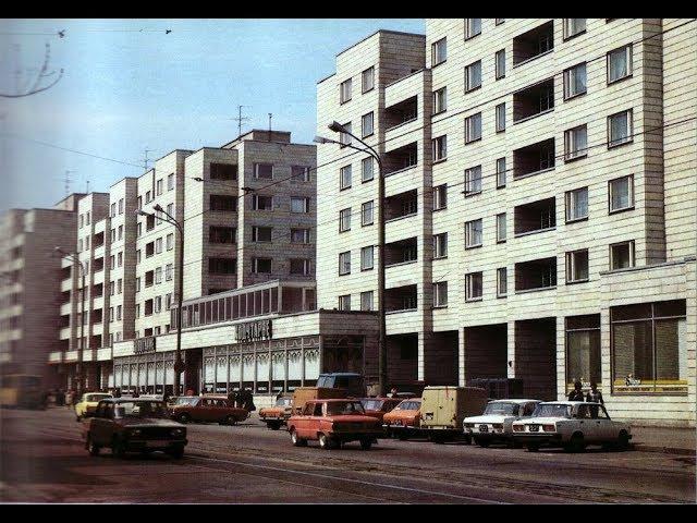 Vana Nõukogude Tallinn Soviet Tallinn Советский Город Таллин