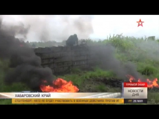 Минные поля и горящие покрышки: мотострелки проходят курс интенсивной подготовки под Хабаровском