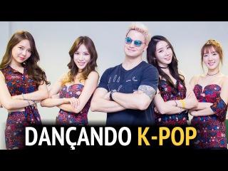 DANÇANDO K-POP COM AS MENINAS DA STELLAR