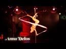 Потрясающий танец на шесте с лентой Анны Делос