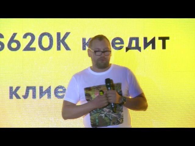 Андрей Федорив основатель Правила игры без правил Философия предпринимательства