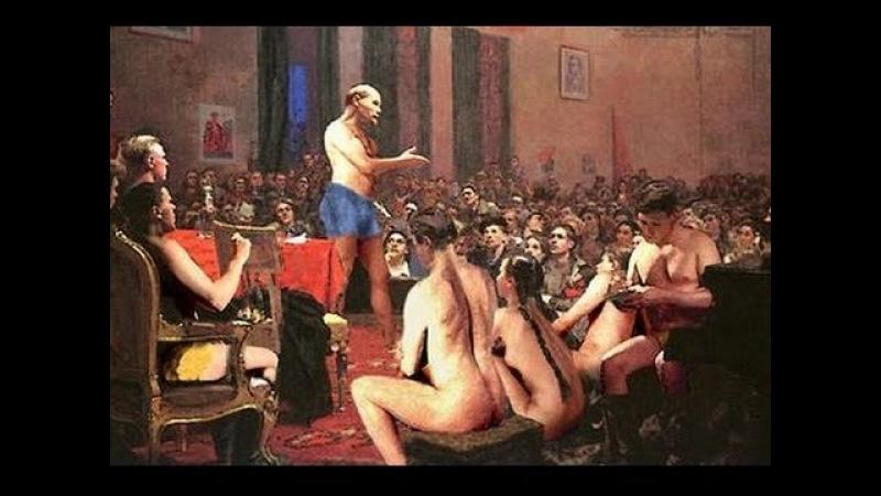 Как безбожники сатанисты комунисты в СССР превращали людей в быдло блядей