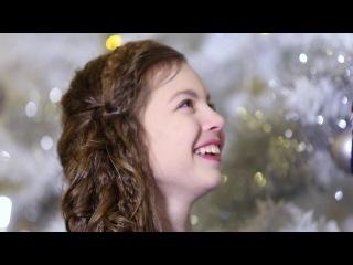 """Ангелина Бухарова - """"Рождественская ночь"""" музыкальный клип"""