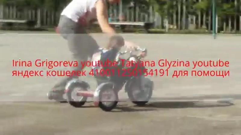 Ромка моули моули