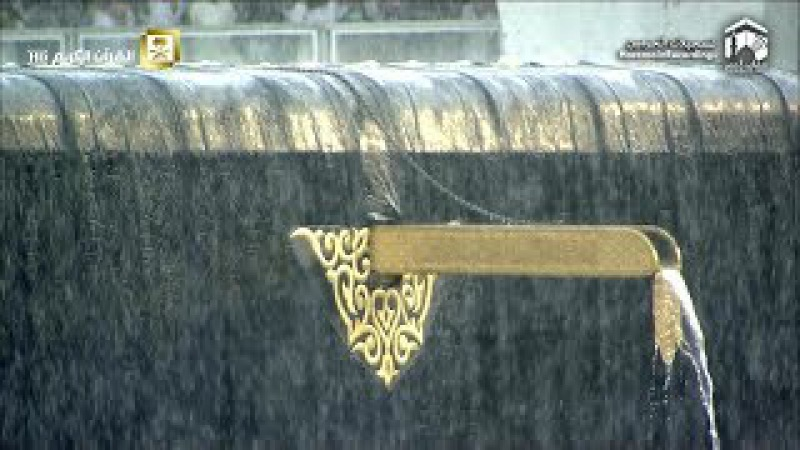 Makkah Rain 27th Dhul Hijjah 1438