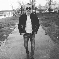 Artem Rohovyi