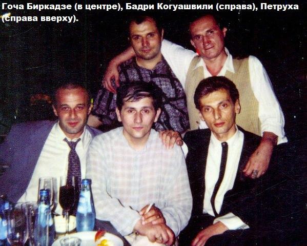 Братский круг фото