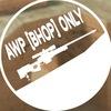 onlyawp.ru | Игровые сервера AWP