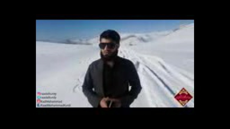 2yxa ru Rayd Muhammad Kurdi chitaet sura Ash SHams na gore Kurdistana Irak