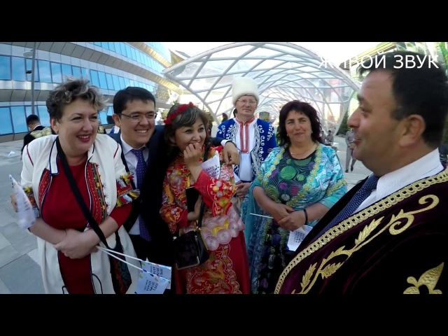 Открытие EXPO ЭКСПО 2017 Ассамблея народа Казахстана Айлазов Салим