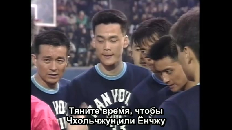 [Samjogo SubS] The Final Match / Финальная игра - 14 серия