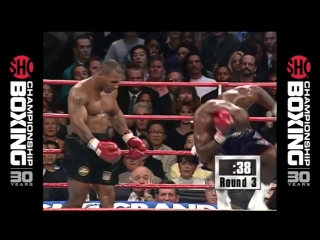 Mike tyson got angry