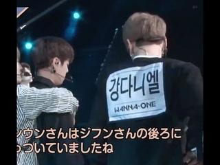 [강다니엘 박지훈/워너원] 170903 엠넷 재팬 엠카 비하인 CUT   (Daniel&Jihoon)