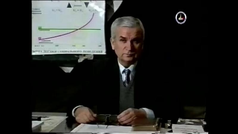 1997.01.24 Пушкин и Россия ч 1 из 2 (Зазнобин В.М.)