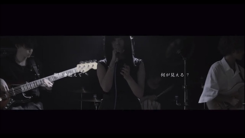 Tearless Bring To Light 「Chain」Music Video