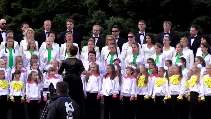 Торжественный митинг на пл.Партизан в г.Брянске 17.09.2018г.