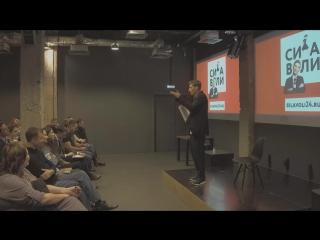 #VKlive_ Павел Воля. Онлайн-трансляция закрытой встречи с подписчиками Силы Воли(1)