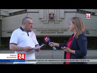 Телеканал Крым 24 и Госсовет Республики запускают акцию по поиску родственников неизвестных героев