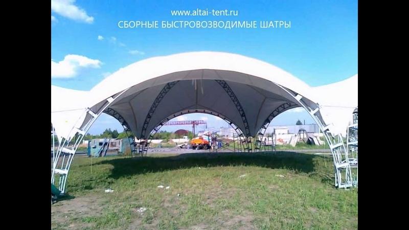 Большой шатер арочный Качественные Летние кафе шатры больших размеров
