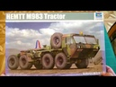 HEMTT M983 Tractor