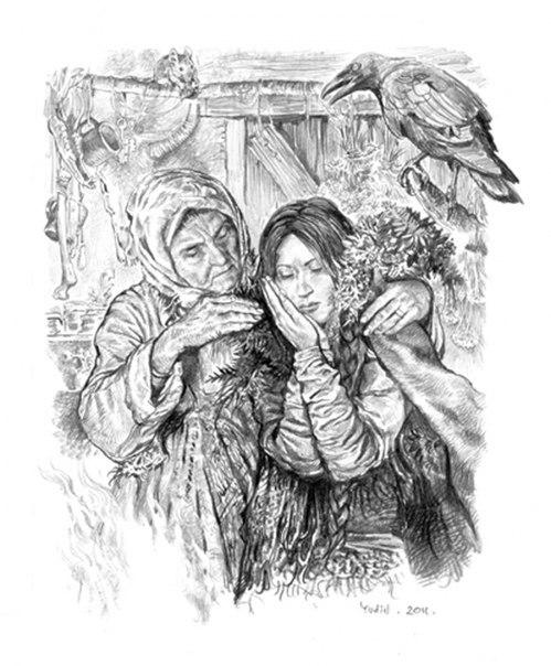 Байка о ведьме