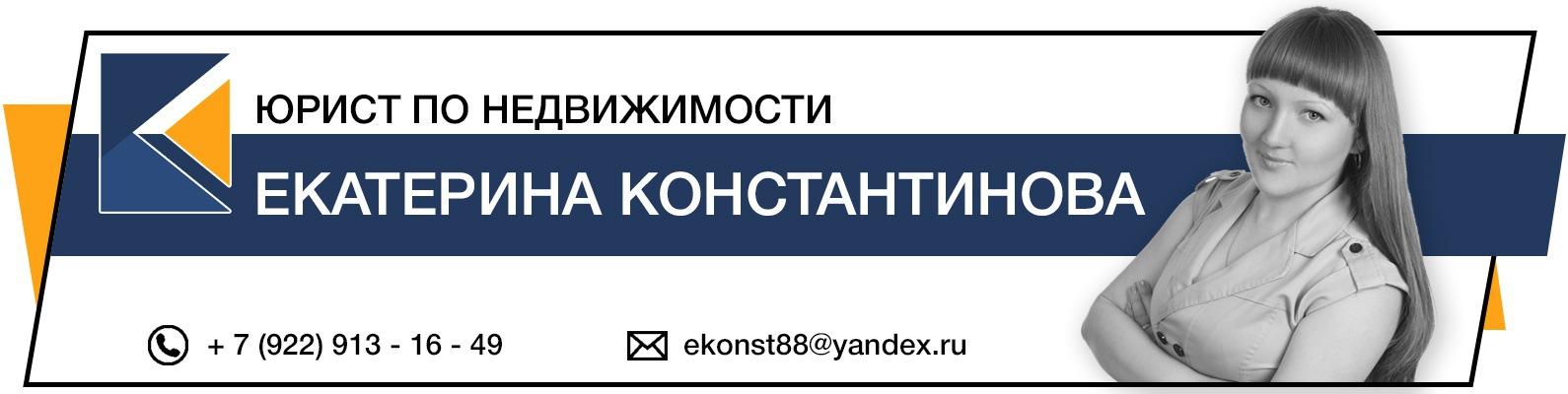 юрист кирова по недвижимости
