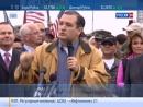 США грозит дефолт,американцы возмущены несговорчивостью политиков | 14.10.2013