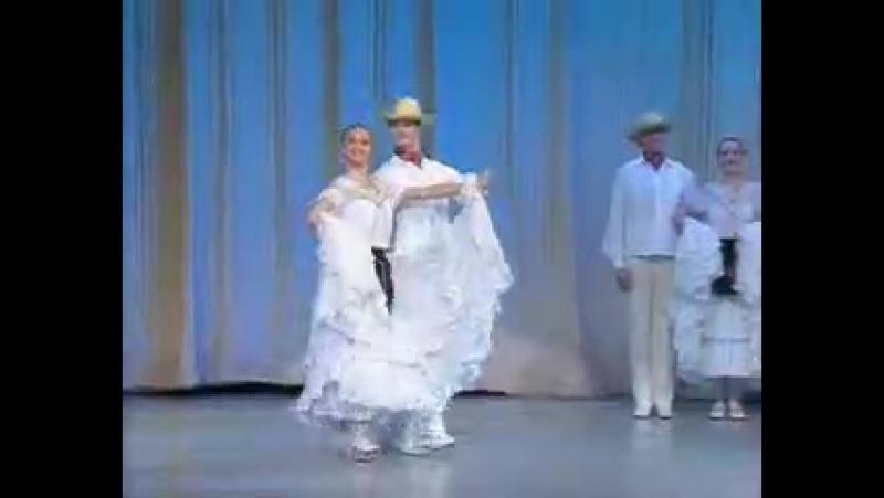 Ансамбль им. Моисеева.Сюита мексиканских танцев Сапатео и Авалюлько