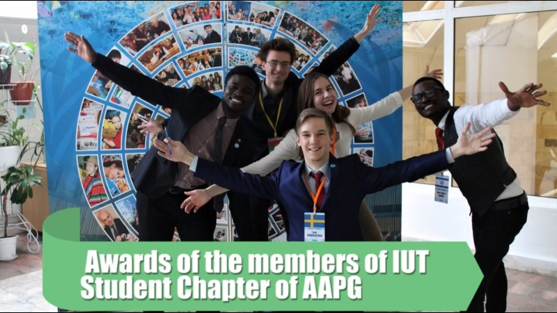 IUT Student Chapter of AAPG