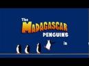 Пингвины Мадагаскара Рождество