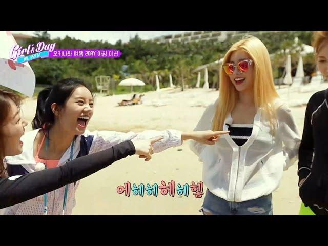 Episode 3 율때지의 활약으로 언니들 이겨서 신난 애기들 민아 리