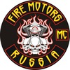 Fire Motors MC