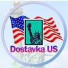 Доставка США Россия