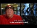 Экстремальное преображение Программа похудения 3 сезон 8 серия часть 1 Райан