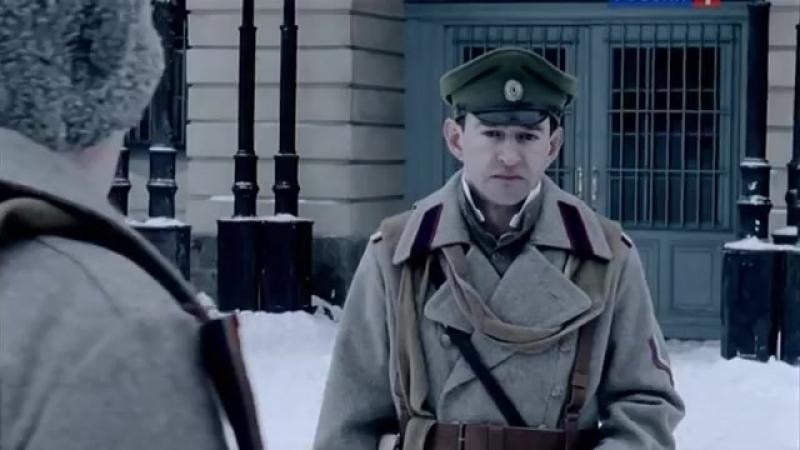 Белая гвардия 2012 3 серия из 4