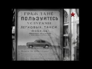 Трофейные dkw в ленинградском такси.